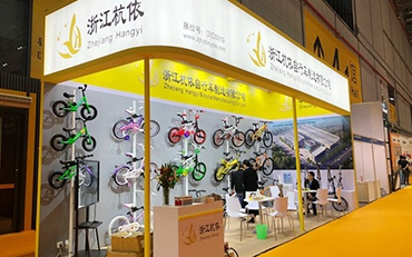 杭依参加上海国际自行车展览会